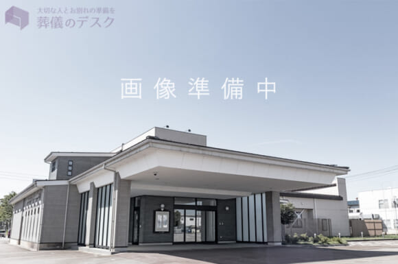 「いせさきメモリアルホール」 群馬県伊勢崎市|