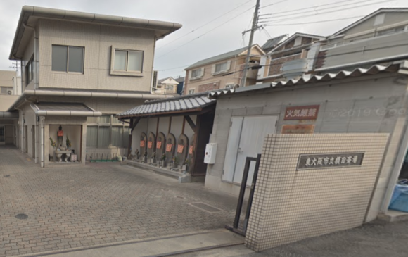 「額田斎場」 大阪府東大阪市|東大阪市が運営する公営の火葬場