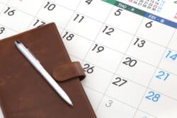 【2021】お盆はいつから何曜日の何日からか|行事の歴史も解説