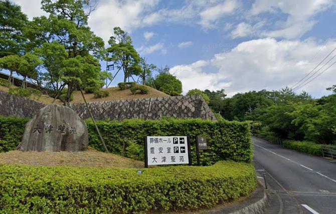 「大津聖苑」 滋賀県大津市|大津市民が安価で利用できる火葬炉を備えた公営斎場