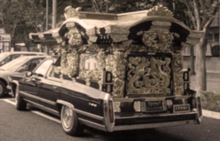 宮型霊柩車が廃止の危機?令和時代の霊柩車について考える