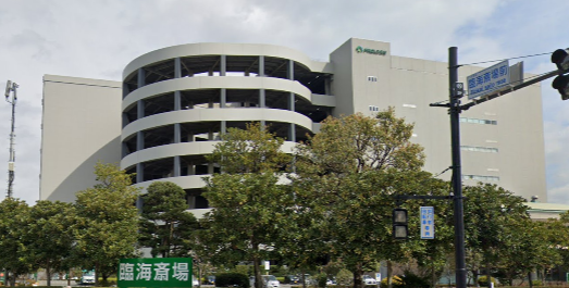 「臨海斎場」 東京都大田区|臨海部広域斎場組合が運営する公営の斎場