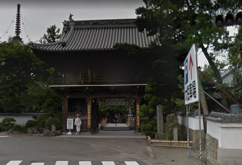霊山寺(りょうせんじ)