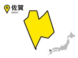 民間信仰と仏教、そしてカトリックが共存する佐賀県|多種多様な葬送習俗