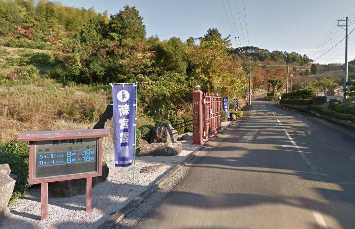 「新宮霊園」 福岡県粕屋郡|玄界灘が見渡せる九州でも有数の巨大公園墓地