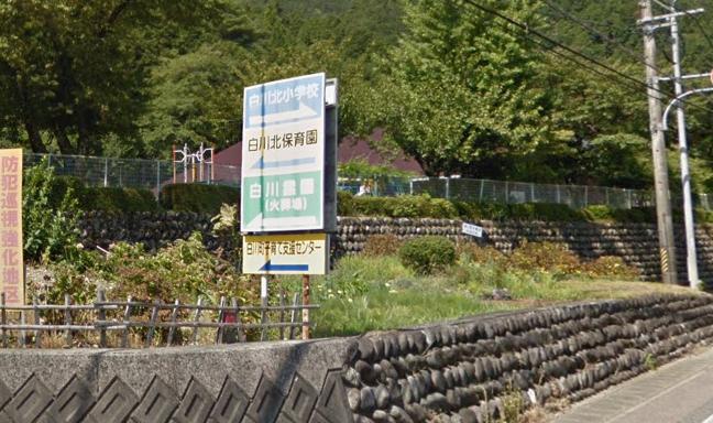 「白川斎場」 岐阜県加茂郡 |飛騨川から近く自然豊かな場所にある白河町の公営斎場