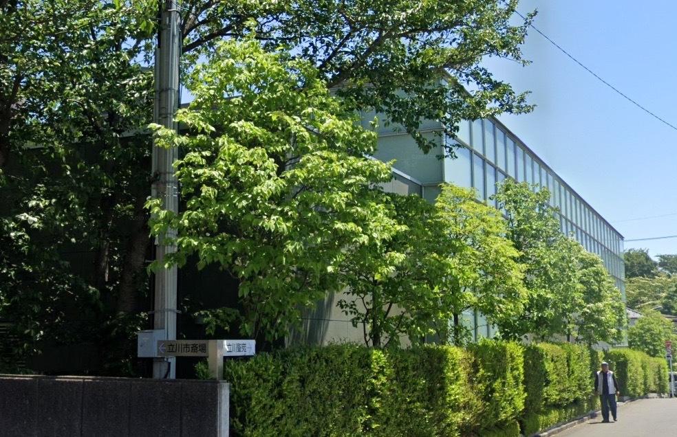 「立川聖苑」 東京都立川市|立川・昭島・国立聖苑組合が運営する公営の火葬場