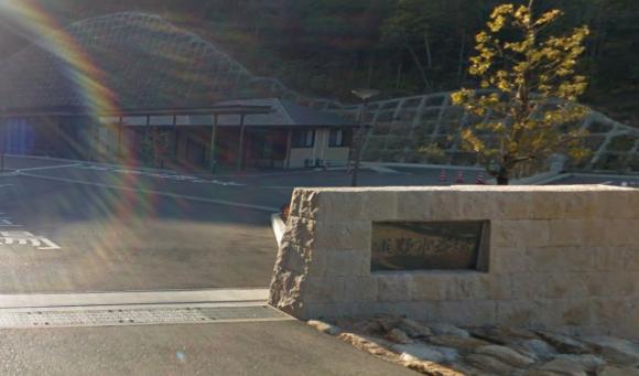 「玉野市斎場」 岡山県玉野市 玉野市民は通夜から火葬まで全て執り行える公営斎場