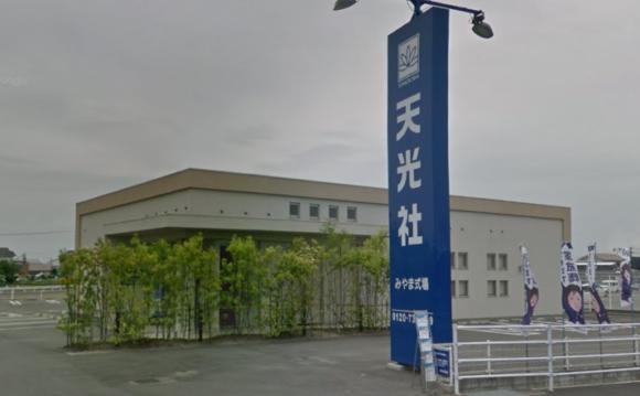 「天光社 みやま式場」 福岡県みやま市|天光社が運営する一日1組貸切の民営斎場