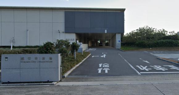 「浦安市斎場」 千葉県浦安市|公園に隣接する浦安市運営の公営斎場