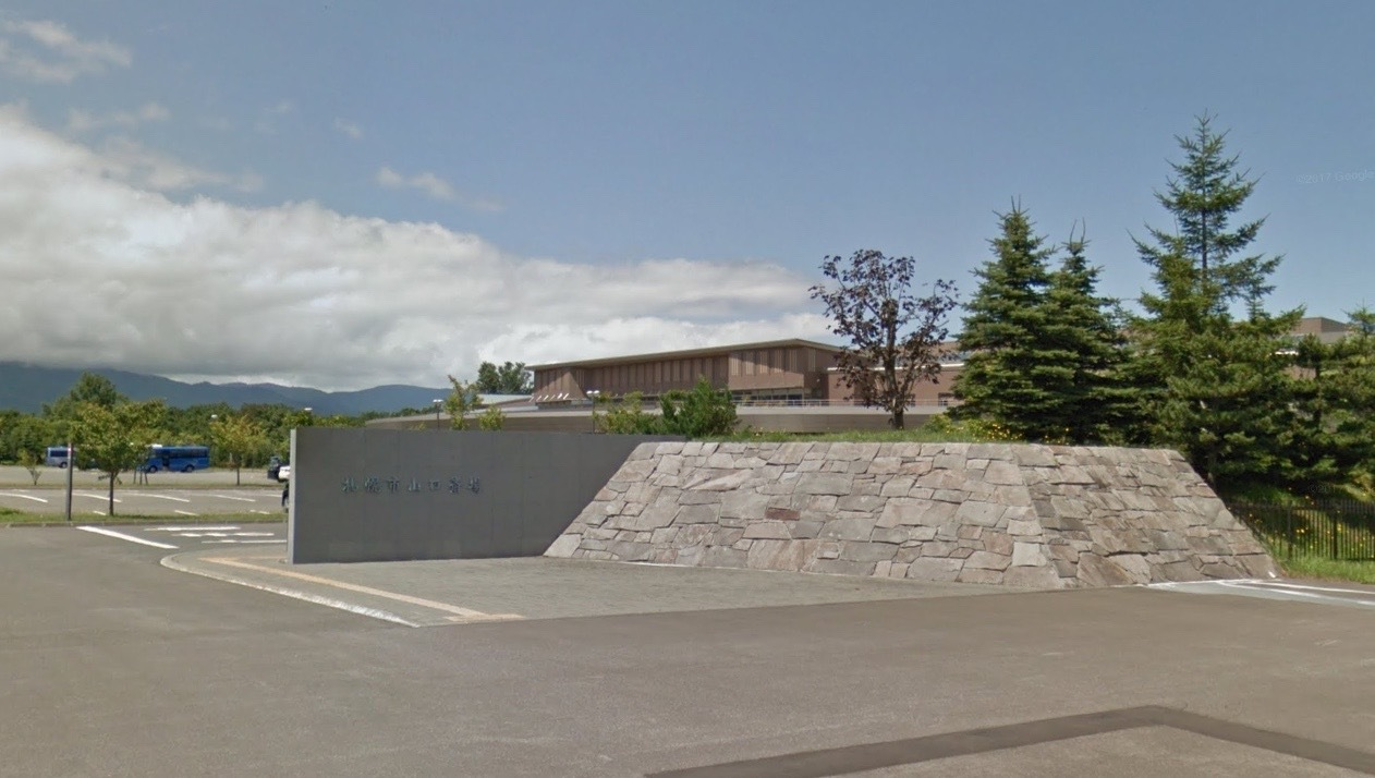 「山口斎場」 北海道札幌市|札幌市が運営するバリアフリーに配慮された公営の火葬場