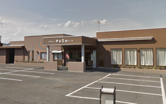 「やまなみホール」 群馬県安中市|株式会社やまなみが運営する民営斎場
