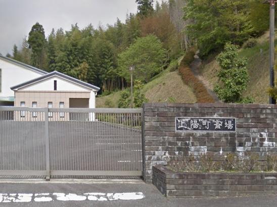 「八女市上陽斎場」 福岡県八女市|八女市が運営する火葬場