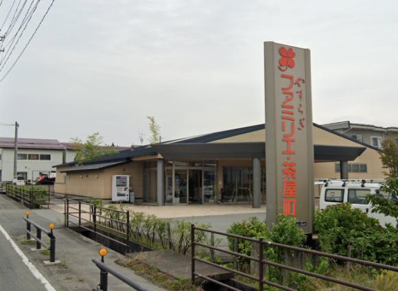 「やすらぎファミリエ茶屋町」 山形県新庄市|株式会社ヌマザワが運営する民営の斎場