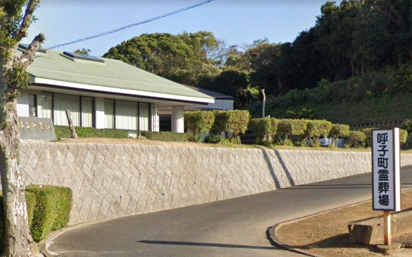 呼子町霊葬場