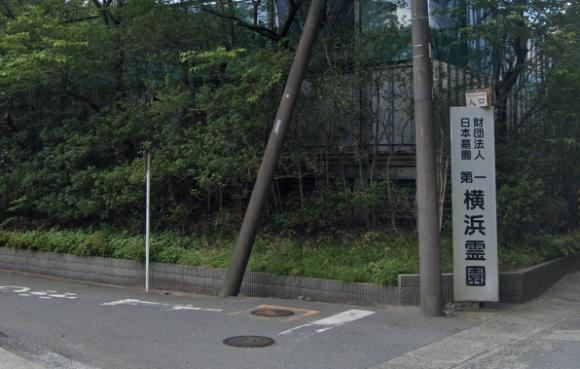 「横浜霊園」 神奈川県横浜市|豊かな森林に囲まれた霊園