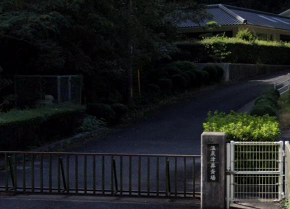 「温泉津葬祭場」 島根県大田市|大津市民が安価で利用できる公営の火葬場